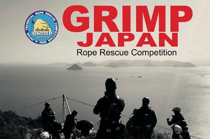 GRIMP JAPAN 2020 グリンプ ジャパン