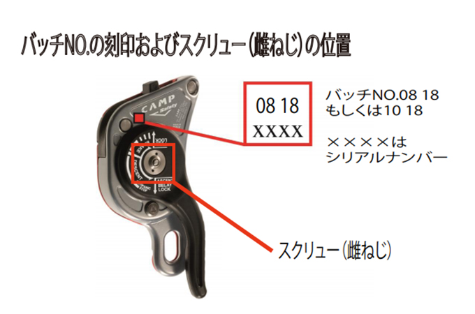 Campsafety Giant カンプセーフティー ジャイアント